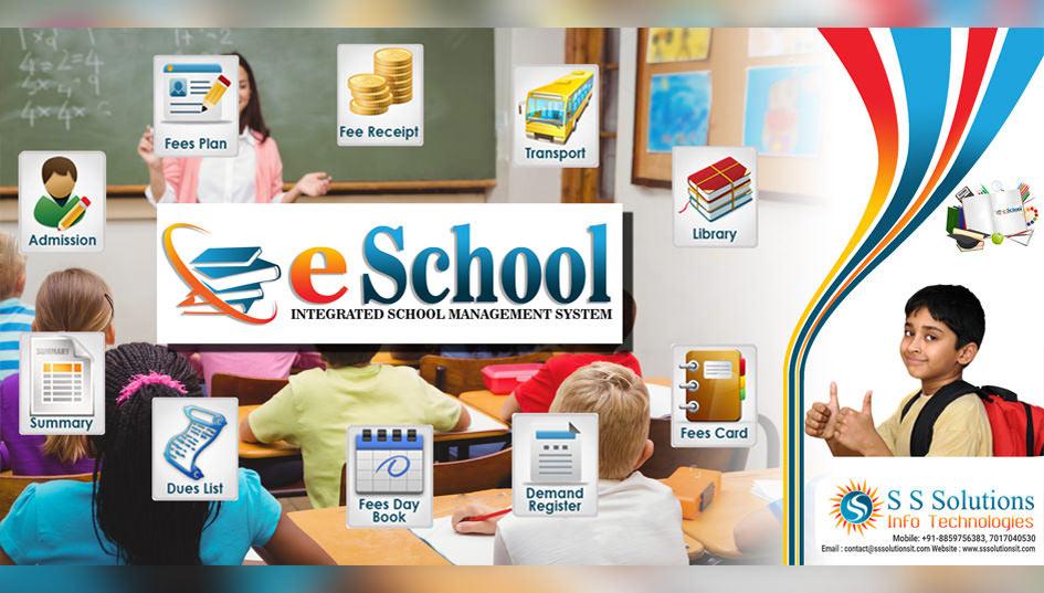 eschoolsoft1